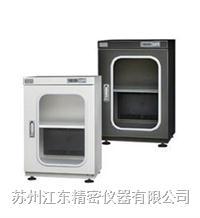 防静电氮气柜 CTD98FDA
