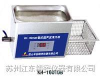 台式高频数控超声波清洗器 KH250TDB KH250TDB