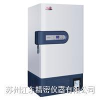 -86℃超低温保存箱 DW-86L728 节能高效 DW-86L728