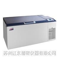 -86℃卧式超低温保存箱 DW-86W420 功能报警系统 DW-86W420