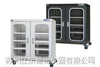 电子防潮箱 防静电 CTC435FD/CTB435FD/CTA435FD