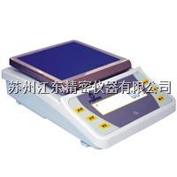 YP系列电子天平 精度1g YP3000