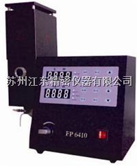 火焰光度计 FP650