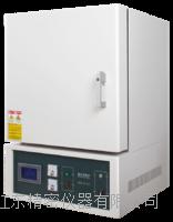 高温电阻炉 SX2-4-17TP