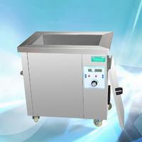 工业超声波清洗机 JD-3610D
