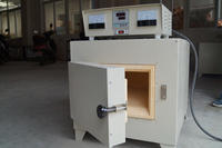 分体式箱式电阻炉 SX2-10-13