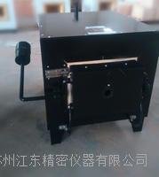 箱式电阻炉 XL-1