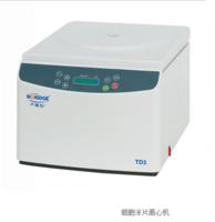 细胞涂片离心机 TD3原型号TXT3