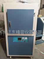 1600℃高温炉 SXJD-V13-16