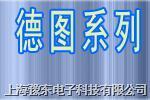 葉輪風速儀testo 417 testo 417