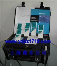 應急氣體檢測箱 (含易燃氣體檢測儀1臺) YD-34G增強型