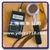 手持式α、β、γ和X多功能射線檢測儀Inspector EXP+ Inspector EXP