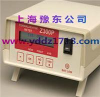 泵吸式甲醛監測儀Z300XP Z-300XP