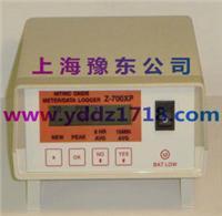 泵吸式一氧化氮檢測儀Z700XP Z-700XP