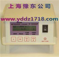 泵吸式臭氧檢測儀Z1200XP Z-1200XP