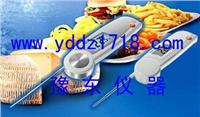 testo 104 防水型食品中心溫度計 0563 0104