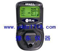 四合一檢測儀QRAE II PGM-2400 PGM-2400