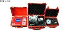 DTC-150防爆地質超前探測儀  DTC-150