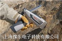 NITON XL3t手持式礦石分析儀