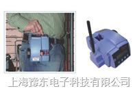 PDR-1500個人便攜式空氣顆粒物監測儀