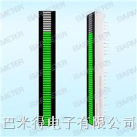51线LED光柱显示器件(翠绿*****order=