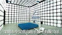5米法半電波暗室 EMCT-5
