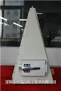三角錐屏蔽箱 HRG-508