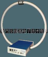 有源環形天線 AL-130
