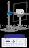 工頻磁場發生器  APF-5060