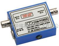 前置放大器 PAP-501