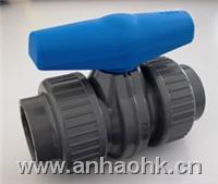 PVC -U经济型球阀 355型