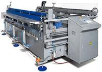 全自动弯板机器 BM05A