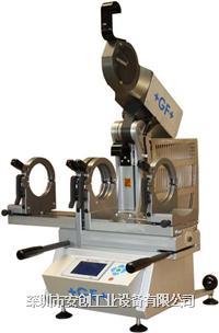 IR110红外焊接机器 IR110