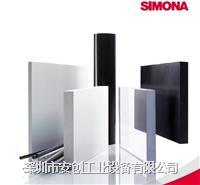 SIMONA 产品 PP-PVC-PVDF