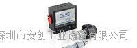 pH/ORP监测控制仪 P6.02