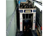 FREYLIT 洗车废水回收系统 EKO-LIT