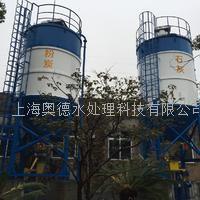 活性炭投加系统 ST