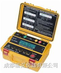 土壤电阻率及接地电阻测试仪 SEW4234ER