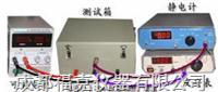 導電和防靜電材料體積電阻率測試儀 BJEST991