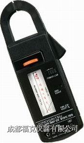 指针式交流钳形电流表 2805