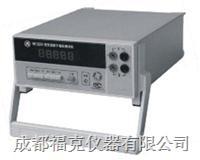 數字直流電阻測量儀