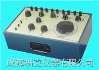 低電勢直流電位差計 UJ31