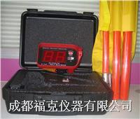 帶電壓顯示高壓驗電器 DV1100
