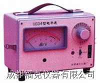 經濟型電平表 UD34
