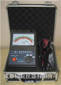 高壓多電壓絕緣電阻測試儀 JDC-3
