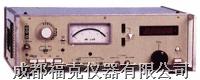 選頻電平表 JH5014