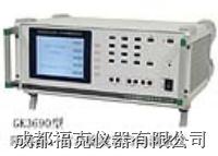 阻波器、結合濾波器自動測試儀 GK3690