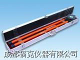 数显角度高压核相器 ZC12