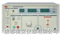 電容器耐壓測試儀 LANKELK2673C