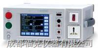 泄漏電流測試儀 GWINSTEKGLC/9000